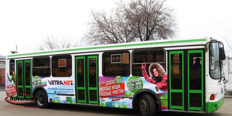 Реклама на транспорте в Уфе